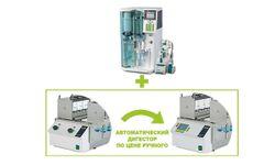 Система для анализа белка по Кьельдалю от компании Buchi по специальной цене