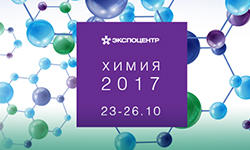 International exhibition Chemistry-2017