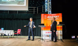 The largest seminar «Shimadzu analytical and testing instruments. New products, areas of application and examples of using in various fields за science and industry»