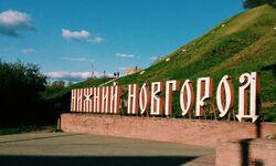 27 сентября в Нижнем Новгороде состоится семинар  по аналитическому и испытательному оборудованию