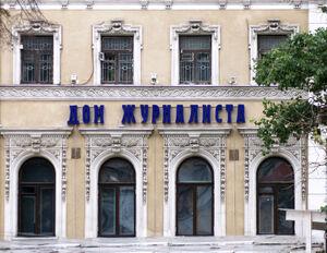 Крупнейший  московский семинар «Аналитическое оборудование Shimadzu и других фирм для научных и производственных лабораторий»