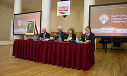 Компания АНАЛИТ выступила спонсором конференции «Докучаевские молодежные чтения»