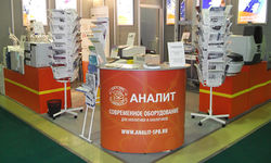 Компания АНАЛИТ примет участие в международной выставке «Химия 2017»