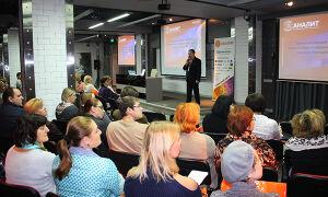 Юбилейный семинар «АНАЛИТ-SHIMADZU 2018» в Нижнем Новгороде