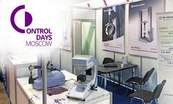 10-я специализированная выставка Экспо Контроль (Control Days. Moscow)