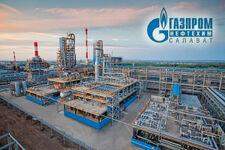 Семинар на базе учебного центра ООО «Газпром Нефтехим Салават»
