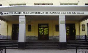 Мастер-класс «Современные методы анализа и контроля в области полимерной химии» в Нижнем Новгороде