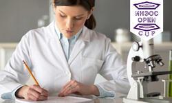 Конкурс-конференция научных работ «ИНЭОС OPEN CUP»