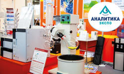 The 17th international exhibition «Analitika Expo 2019»