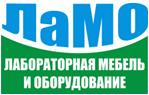 """""""Ламо"""" (Россия) — лабораторная..."""