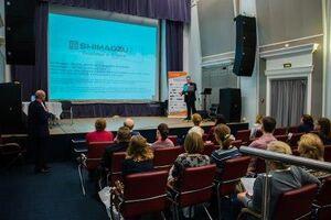 Школа-семинар по спектральным методам анализа в Санкт-Петербурге в марте 2017 года