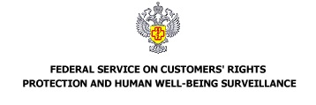 Federal Service onCustomers' R...